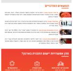 e-flyer_dna-kit